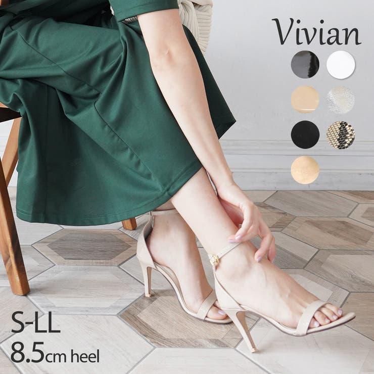 Vivianヴィヴィアンアンクルストラップ8センチヒールサンダル低反発インソール歩きやすい黒イエローレッドピンクスエードレディース靴他と被らないベージュ | 詳細画像