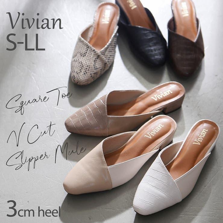 Vivian スリッパ レディース | VIVIAN Collection  | 詳細画像1