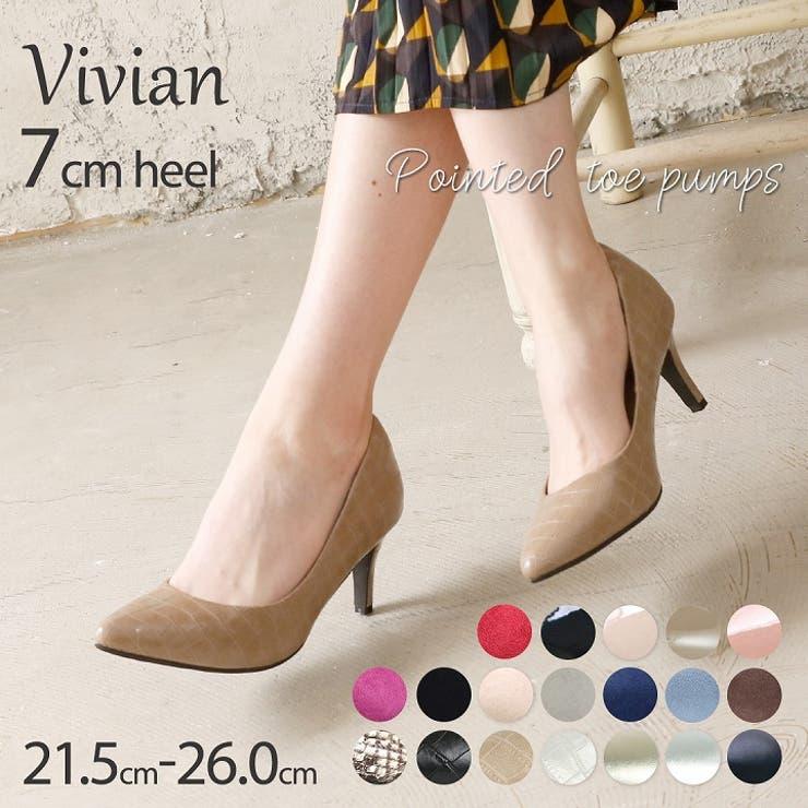 Vivian(ヴィヴィアン)ポインテッドトゥ7cmキレイめパンプスヒール楽ちん春夏スエード低反発インソール歩きやすいスエード黒ベージュグレーレディース靴 | 詳細画像