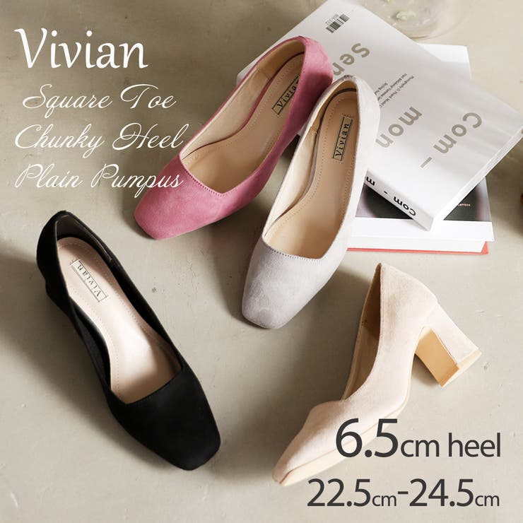 Vivian パンプス 痛くない   VIVIAN Collection    詳細画像1