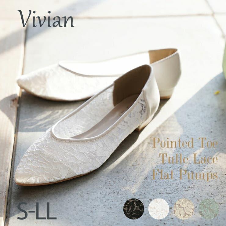 パンプス 痛くない フラット | VIVIAN Collection  | 詳細画像1