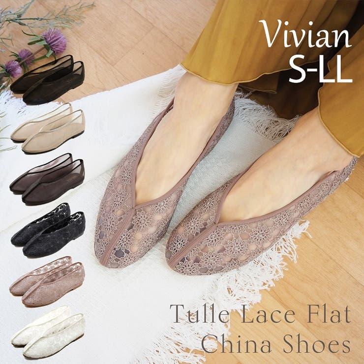 Vivian チャイナシューズ レディース | VIVIAN Collection  | 詳細画像1