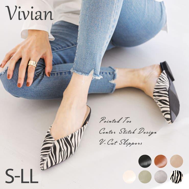 Vivian ミュール レディース   VIVIAN Collection    詳細画像1