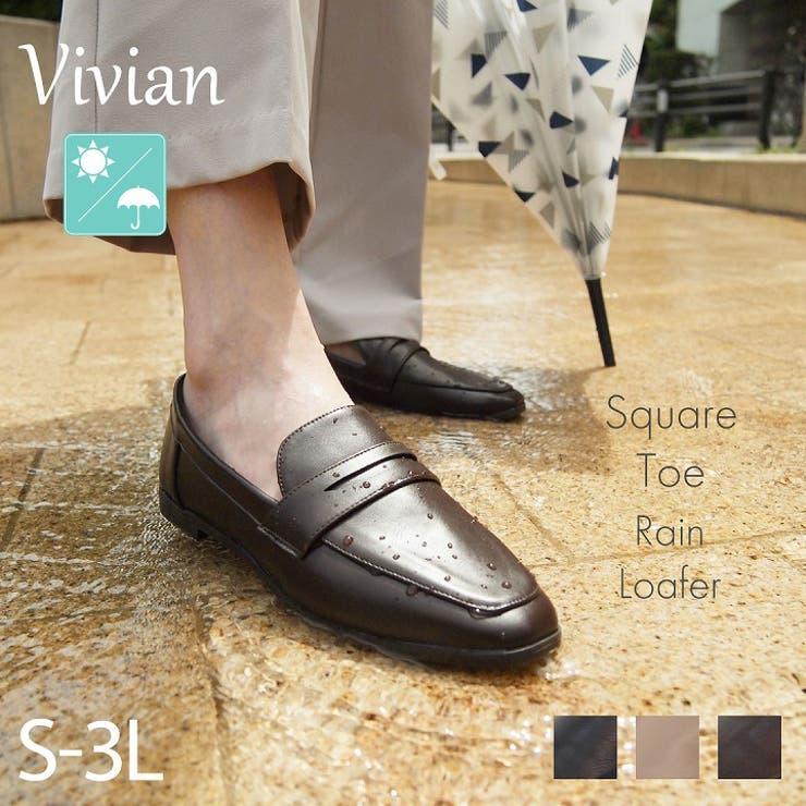 レインシューズ レディース おしゃれ   VIVIAN Collection    詳細画像1