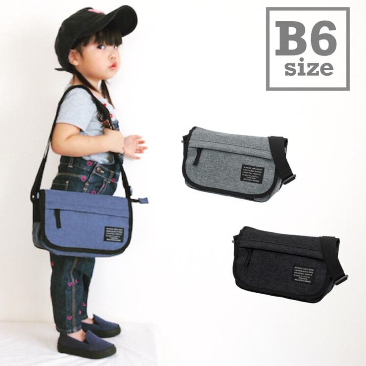 【MOUNTAIN RANGE】ミニメッセンジャーバッグ B6サイズ | vividesse | 詳細画像1