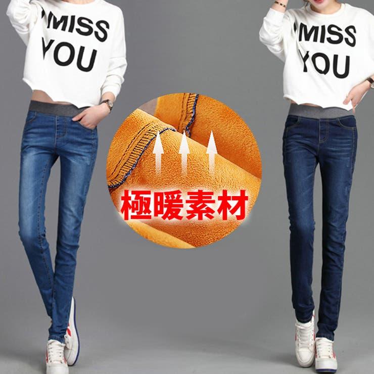 レディースファッション通販 暖か裏起毛 デニム ジーンズ ボア レギンス レギパン パンツ[2色]
