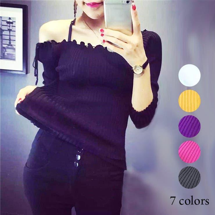 レディースファッション通販 ニット トップス カットソー キャミソール 長袖 ホワイト ブラック ピンク[5色]