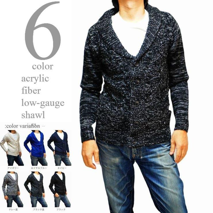メンズケーブル編みニット ショールカラーカーディガン ローゲージ メンズセーター メンズニット 白 黒 青 紺 グレー02P05Nov16