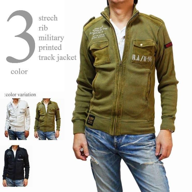 メンズミリタリートラックジャケット テレコリブ ストレッチ | WEB COMPLETE | 詳細画像1