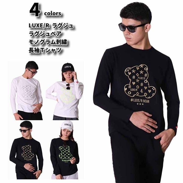 Tシャツ ロンTメンズ 長袖 | WEB COMPLETE | 詳細画像1