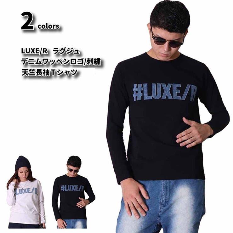 Tシャツ ロンTメンズ 長袖   WEB COMPLETE   詳細画像1