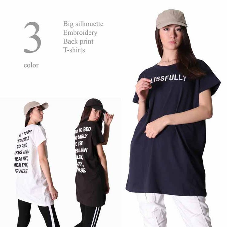 Tシャツ レディス 半袖 | WEB COMPLETE | 詳細画像1