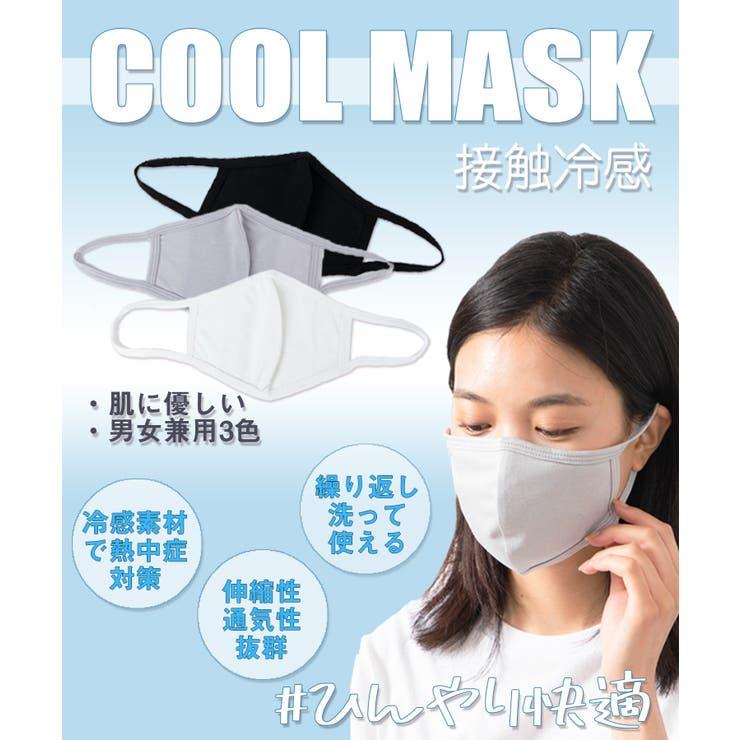 WEGO【WOMEN】のボディケア・ヘアケア・香水/マスク | 詳細画像