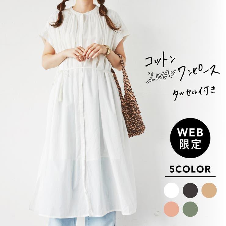WEGO【WOMEN】のワンピース・ドレス/ワンピース   詳細画像