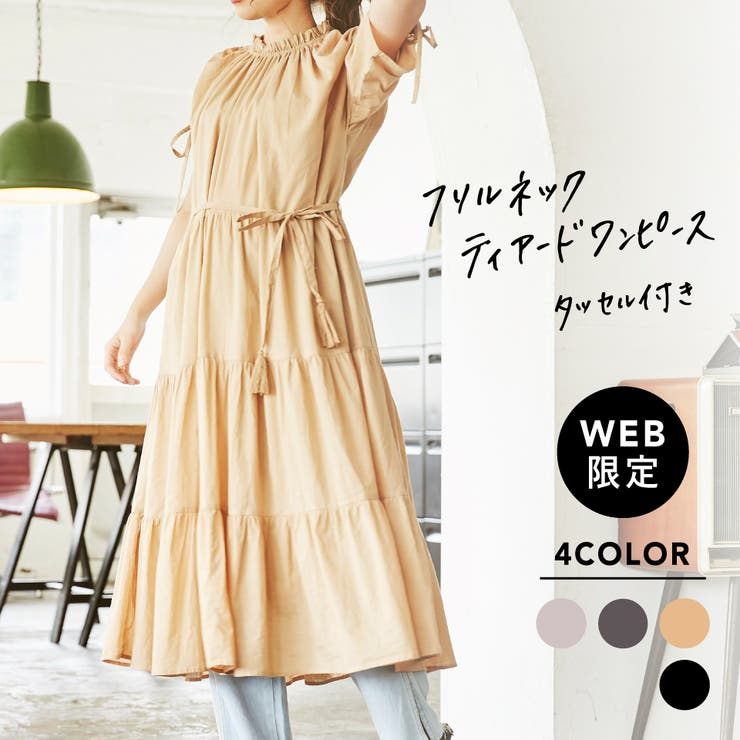 WEGO【WOMEN】のワンピース・ドレス/ワンピース | 詳細画像