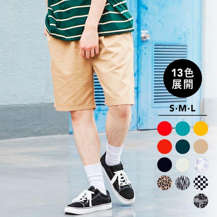 WEGO【MEN】のパンツ・ズボン/ショートパンツ   詳細画像