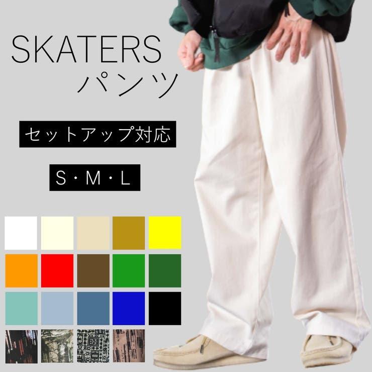 WEGO【MEN】のパンツ・ズボン/パンツ・ズボン全般   詳細画像
