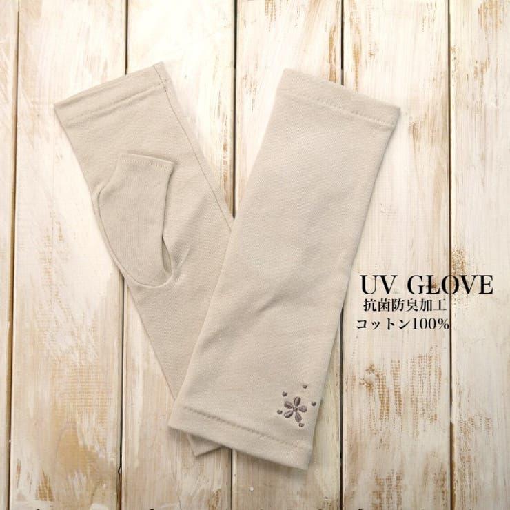 抗菌 防臭加工綿100%UV手袋 ショート | WE MART | 詳細画像1
