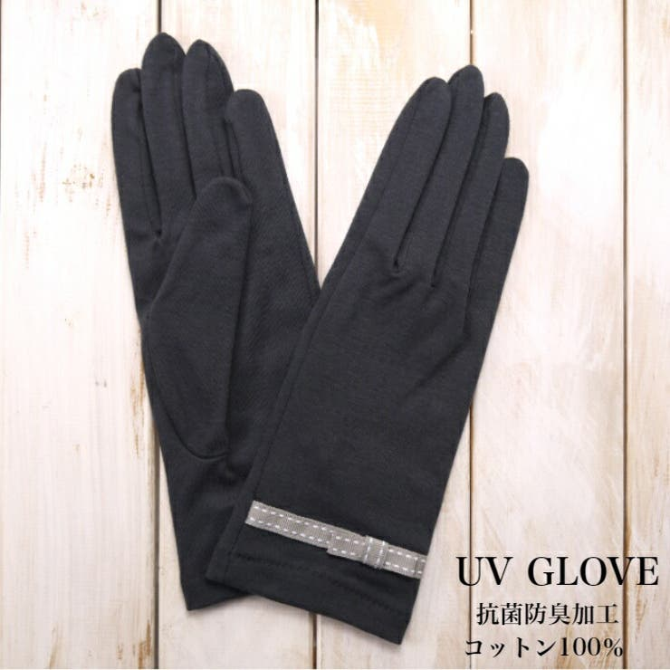 UV手袋 レディース 抗菌 | WE MART | 詳細画像1