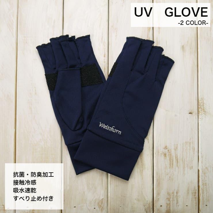 接触冷感 吸水速乾 UV手袋   WE MART   詳細画像1