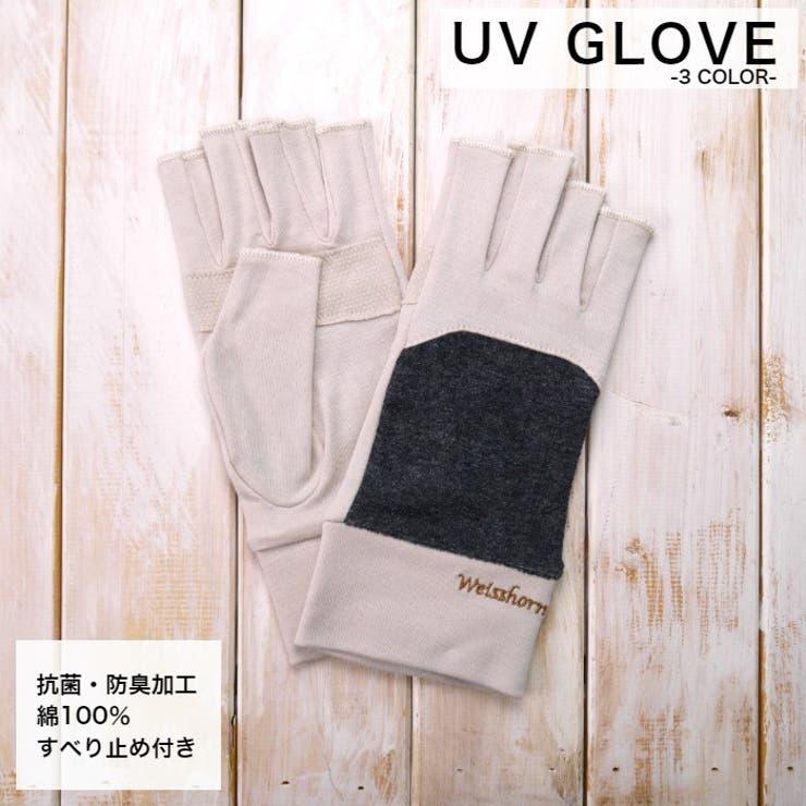 抗菌 防臭加工綿100%UV手袋 レディース   WE MART   詳細画像1
