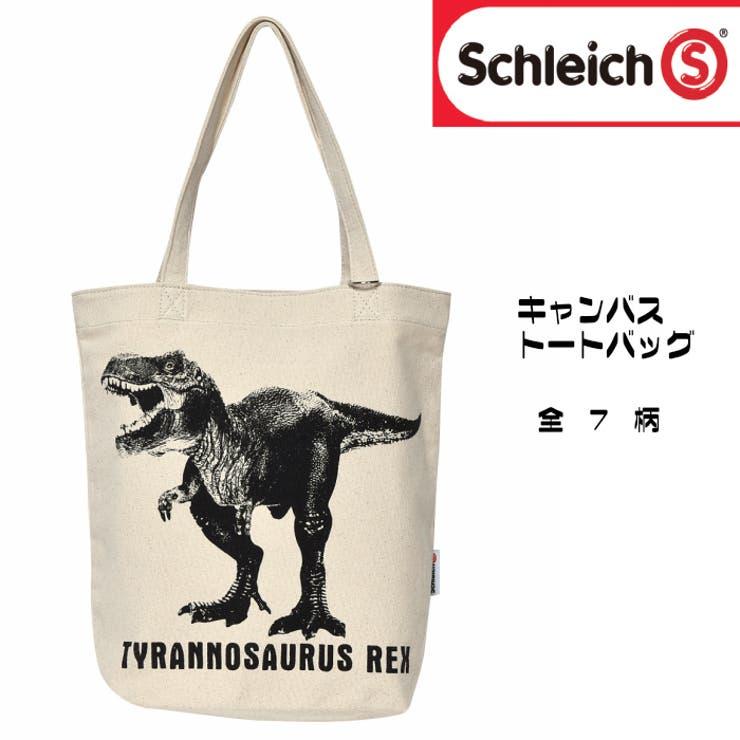 【シュライヒ】厚めで丈夫なキャンバストートバッグ恐竜柄動物柄モノトーンプリント | 詳細画像