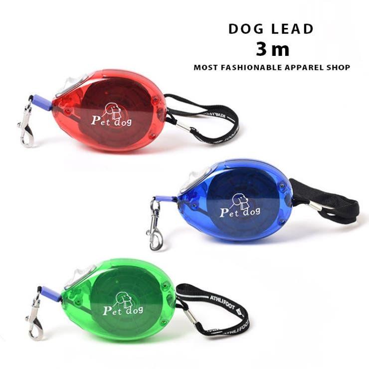 ドッグ 犬用伸縮リード 巻き取り式リード | CLARAH【WOMEN】 | 詳細画像1