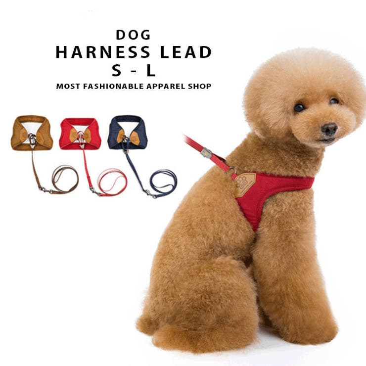 ハーネス リード 犬 | CLARAH【WOMEN】 | 詳細画像1