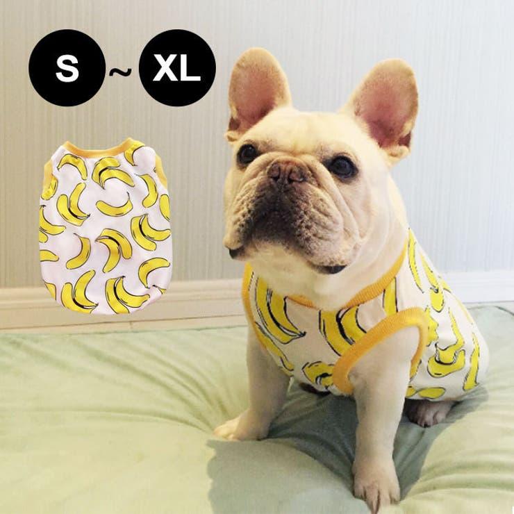 犬服 犬の服 ドッグウェア | CLARAH【WOMEN】 | 詳細画像1