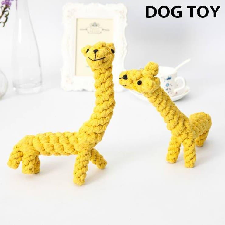 犬用 噛む おもちゃ | CLARAH【WOMEN】 | 詳細画像1