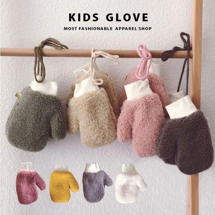 キッズ 手袋 グローブ | CLARAH | 詳細画像1