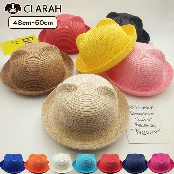 CLARAHの帽子/麦わら帽子・ストローハット・カンカン帽 | 詳細画像