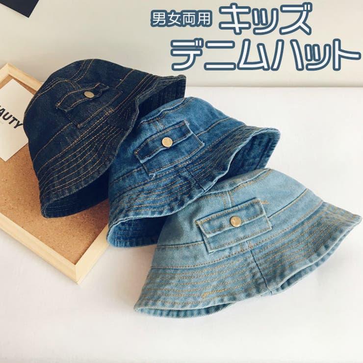 キッズ 帽子 デニム   CLARAH   詳細画像1