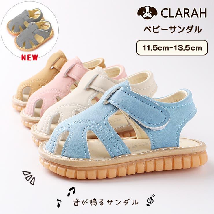 CLARAHのベビー服・ベビー用品/ベビーシューズ | 詳細画像