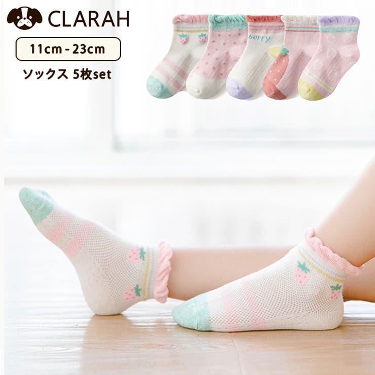 キッズ 靴下 いちご 5足セット 女の子 ソックス くつ下 スニーカーソックス | CLARAH | 詳細画像1