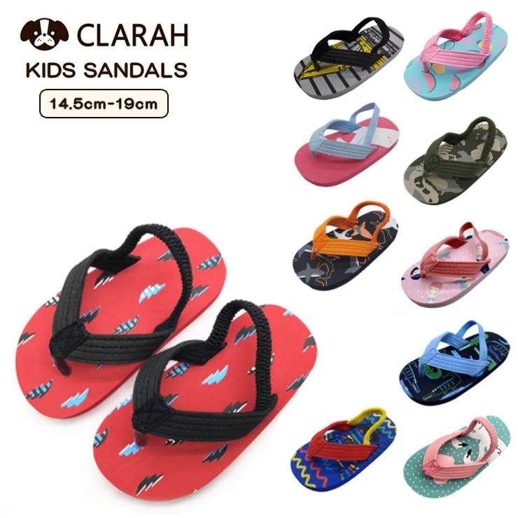 CLARAHのシューズ・靴/サンダル | 詳細画像