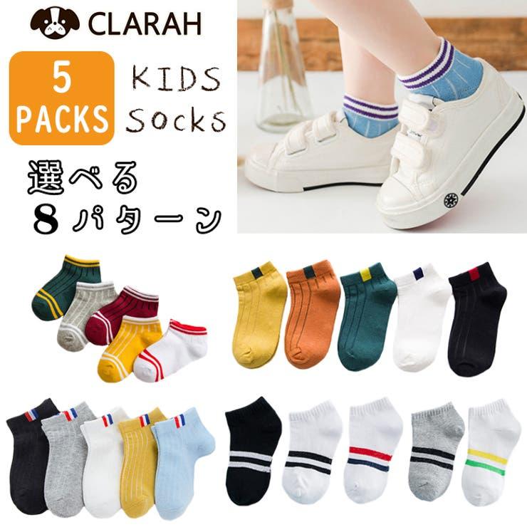 キッズ 靴下 5足セット   CLARAH   詳細画像1