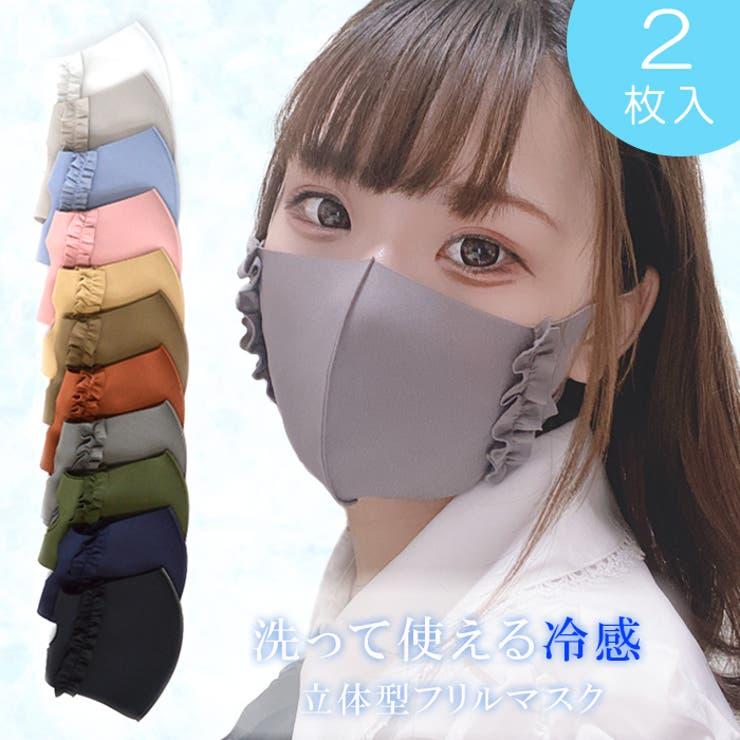 デザインマスク フリル 冷感マスク   CLARAH【WOMEN】   詳細画像1