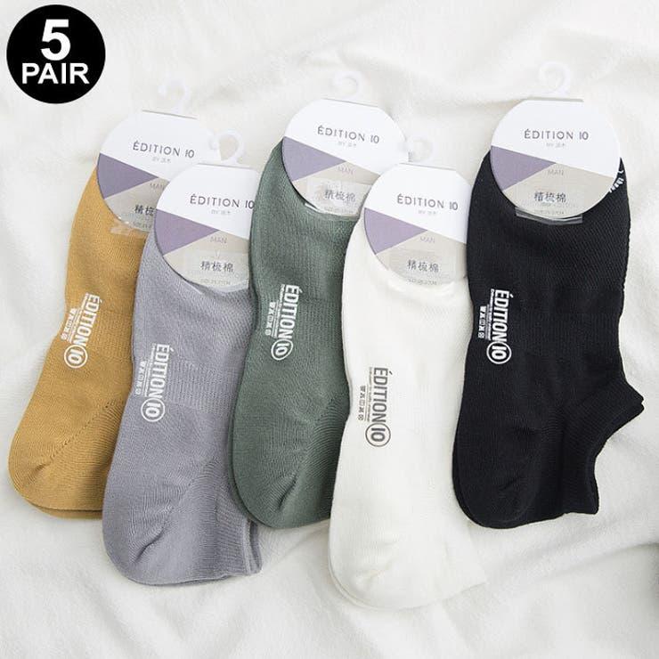 スニーカーソックス メンズ 靴下 | CLARAH【MEN】 | 詳細画像1