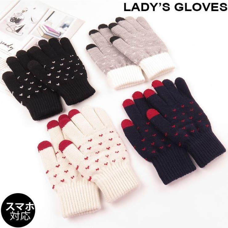 タッチパネル対応手袋 手袋 レディース   CLARAH【WOMEN】   詳細画像1