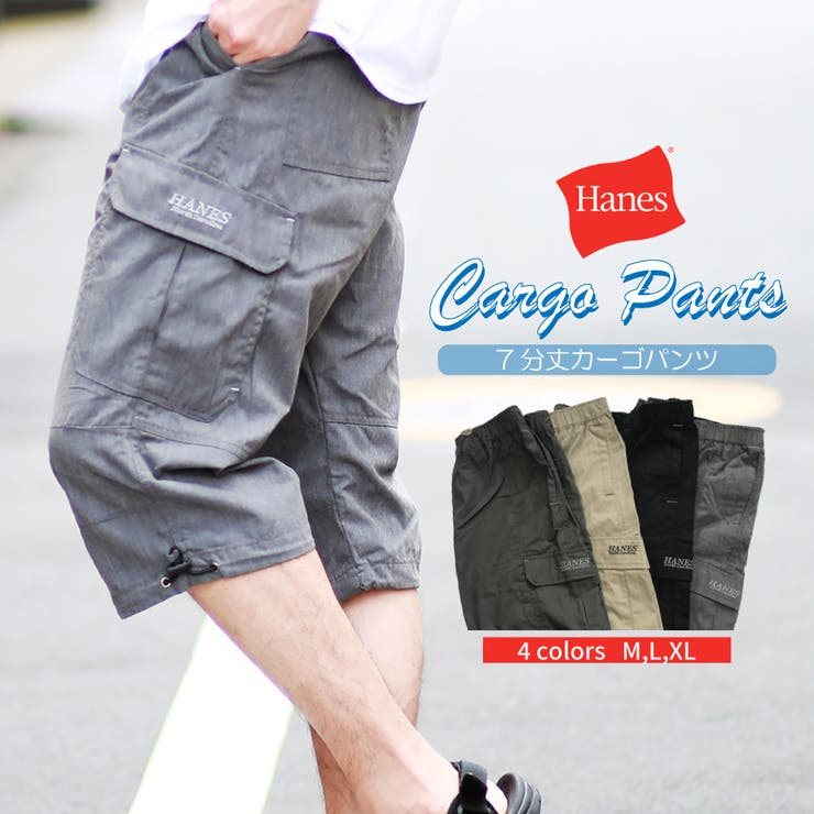 WESTSEAのパンツ・ズボン/カーゴパンツ | 詳細画像
