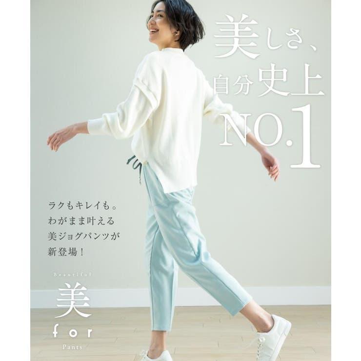 THE SHOP TKのパンツ・ズボン/パンツ・ズボン全般 | 詳細画像