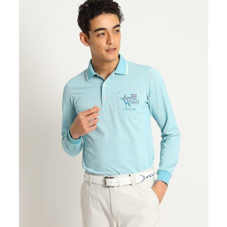 ◆【吸水速乾/胸ポケット付き】ストライプ長袖ポロシャツ | adabatmen | 詳細画像1