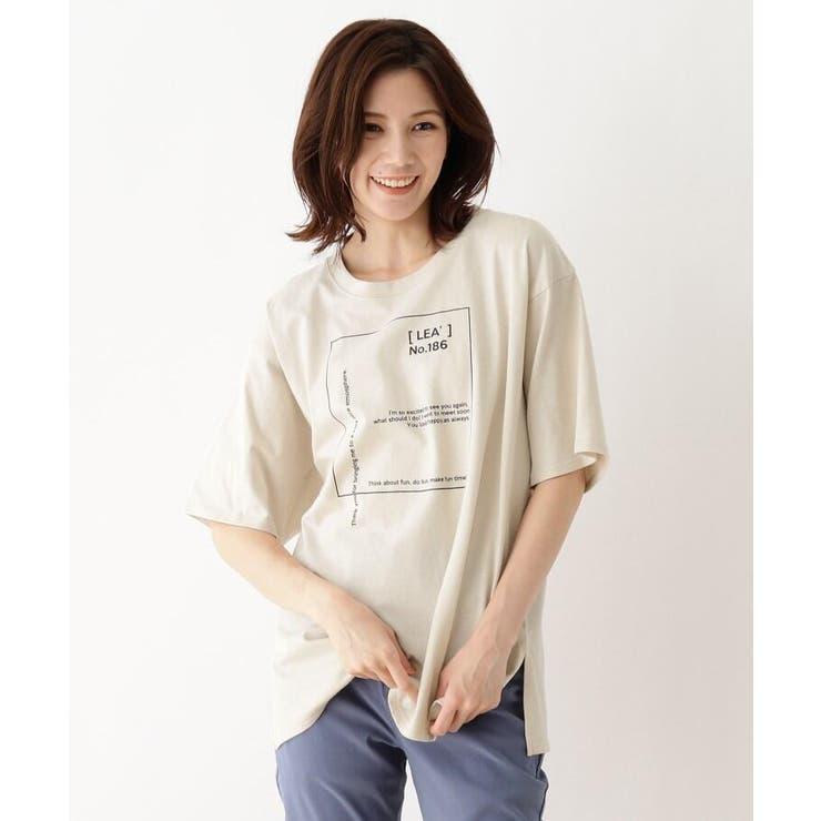 【M-3L】ロゴアソートプリントTシャツ | SHOO・LA・RUE | 詳細画像1