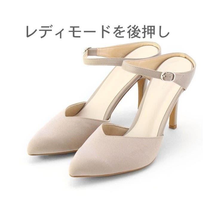 ESPERANZAのシューズ・靴/パンプス | 詳細画像
