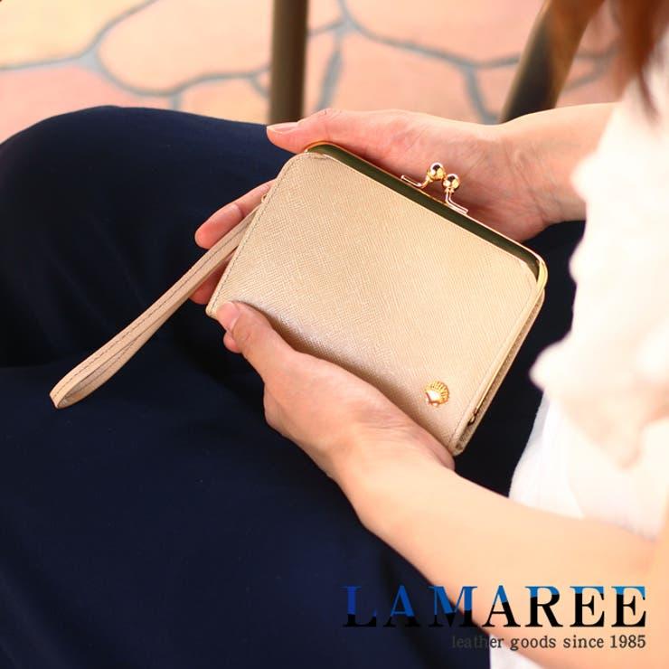 ラマーレ pearl パール | aNDay | 詳細画像1