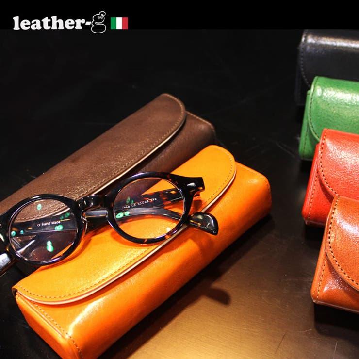 毎回完売眼鏡ケース めがねケース革 プレゼント | aNDay | 詳細画像1