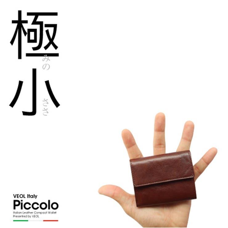 毎回完売 小さい財布 財布 | aNDay | 詳細画像1