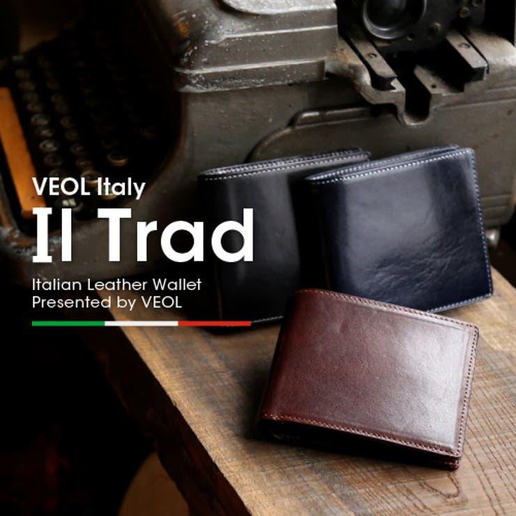 財布 メンズ イタリア革メンズ二つ折り財布 | aNDay | 詳細画像1