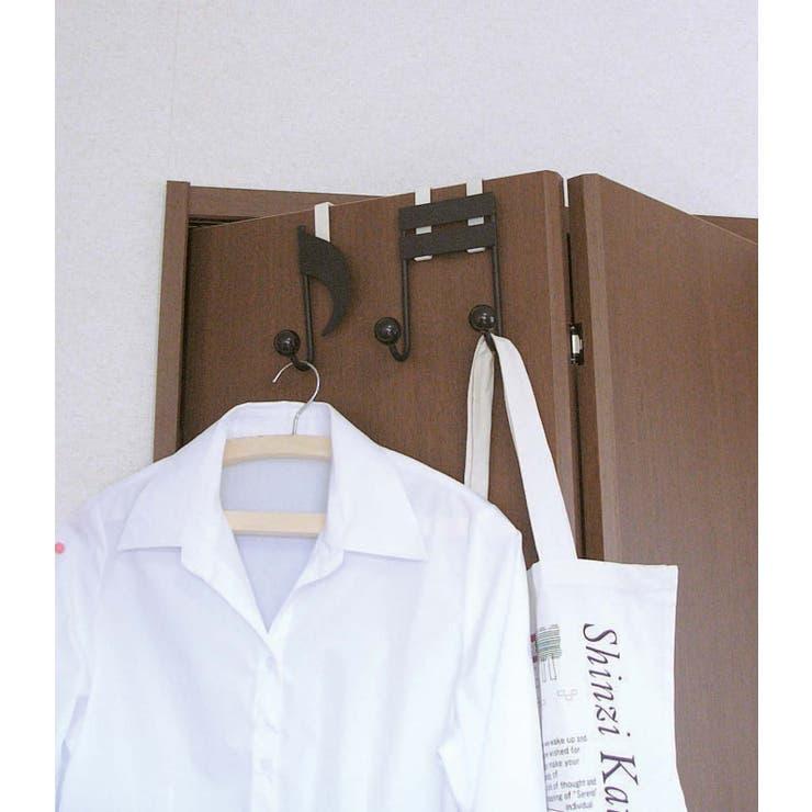 YAMAZAKIの収納・家具/収納・衣類収納 | 詳細画像
